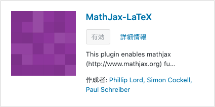 MathJax-LaTeX