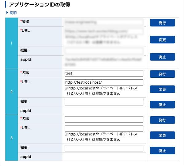 e-Stat API