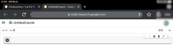 ipad colab new